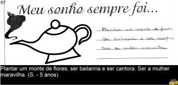 SONHO (65)
